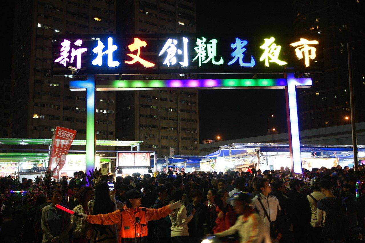 新北市文創觀光夜市於11日開幕。記者陳睿中/攝影