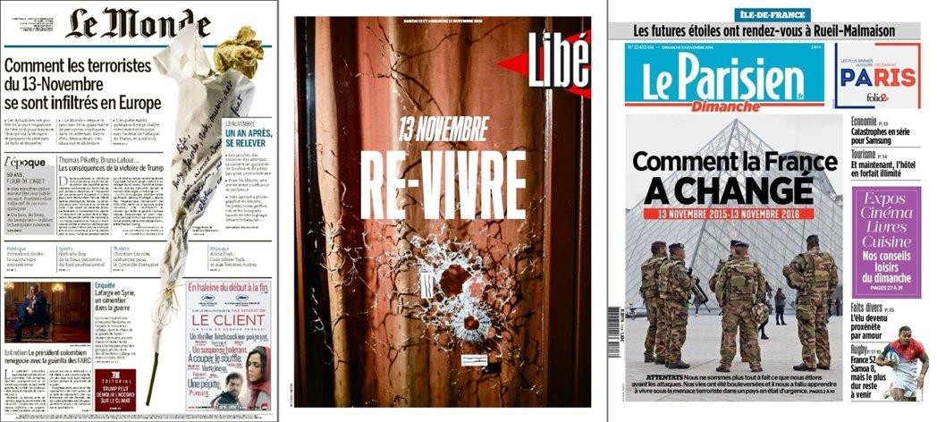 《世界報》、《解放報》、《巴黎人報》
