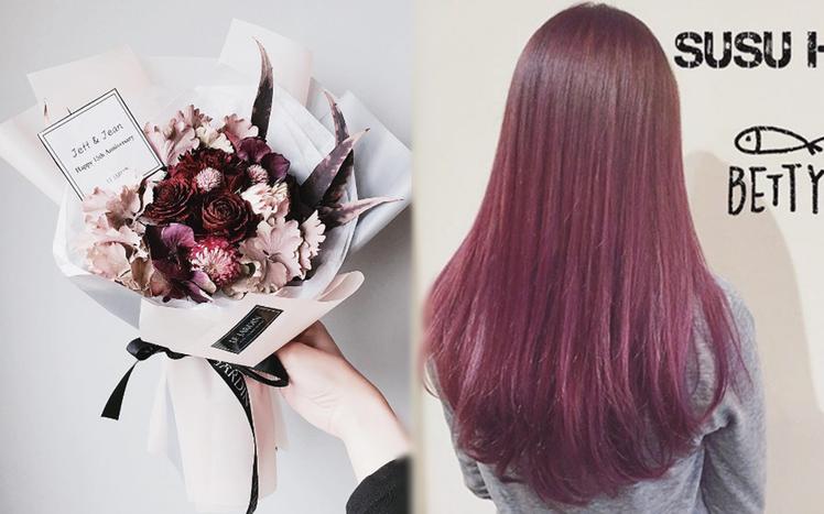 連髮色都在瘋「乾燥玫瑰色」妳追了嗎?從今年春天紅到現在,造成「乾燥玫瑰色」大流行...