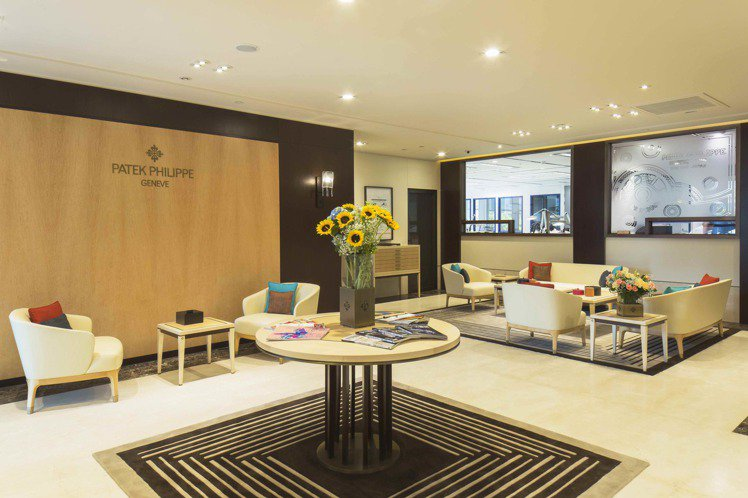 全新的台灣百達翡麗服務中心以溫暖的米黃色系裝潢為主,呈現大器古典的風貌。圖/Pa...