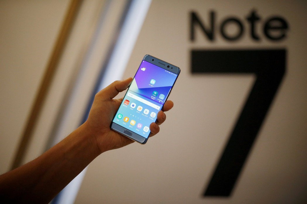 南韓三星電子(Samsung)今天宣布,該公司將讓美國的Galaxy Note ...
