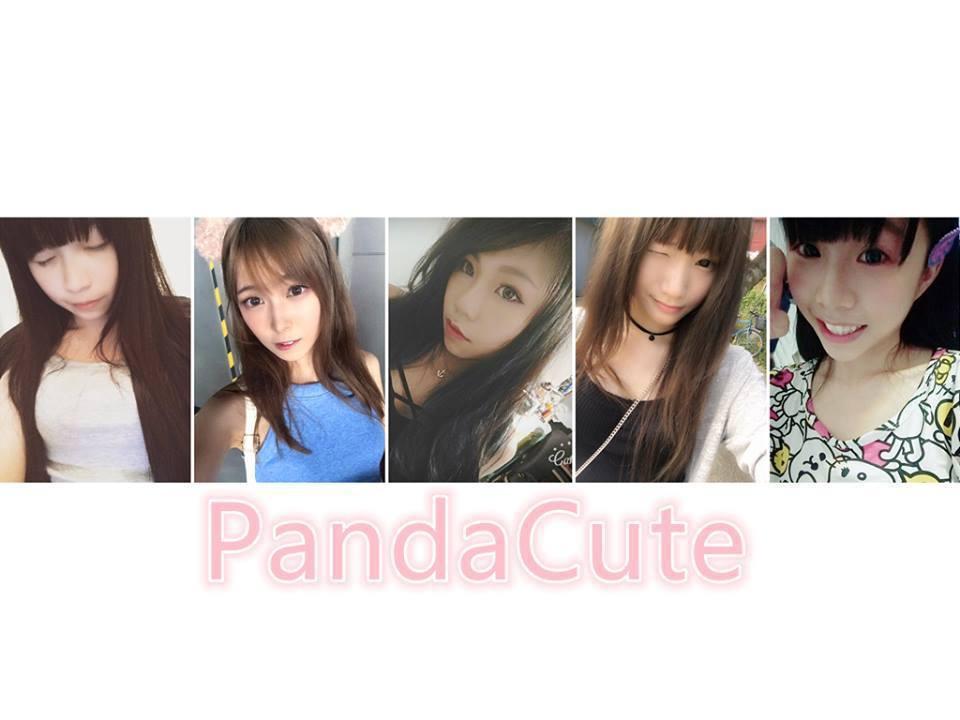 圖/PandaCute粉絲團