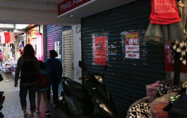 台北五分埔商圈出現轉租、關店潮。聯合報系資料照。