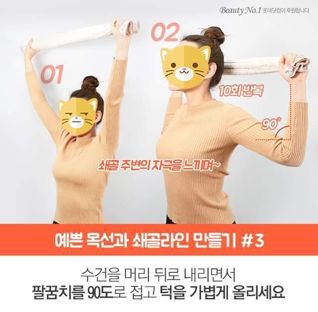 圖/m.post.naver.com/navigator.nhn,Beauty美...