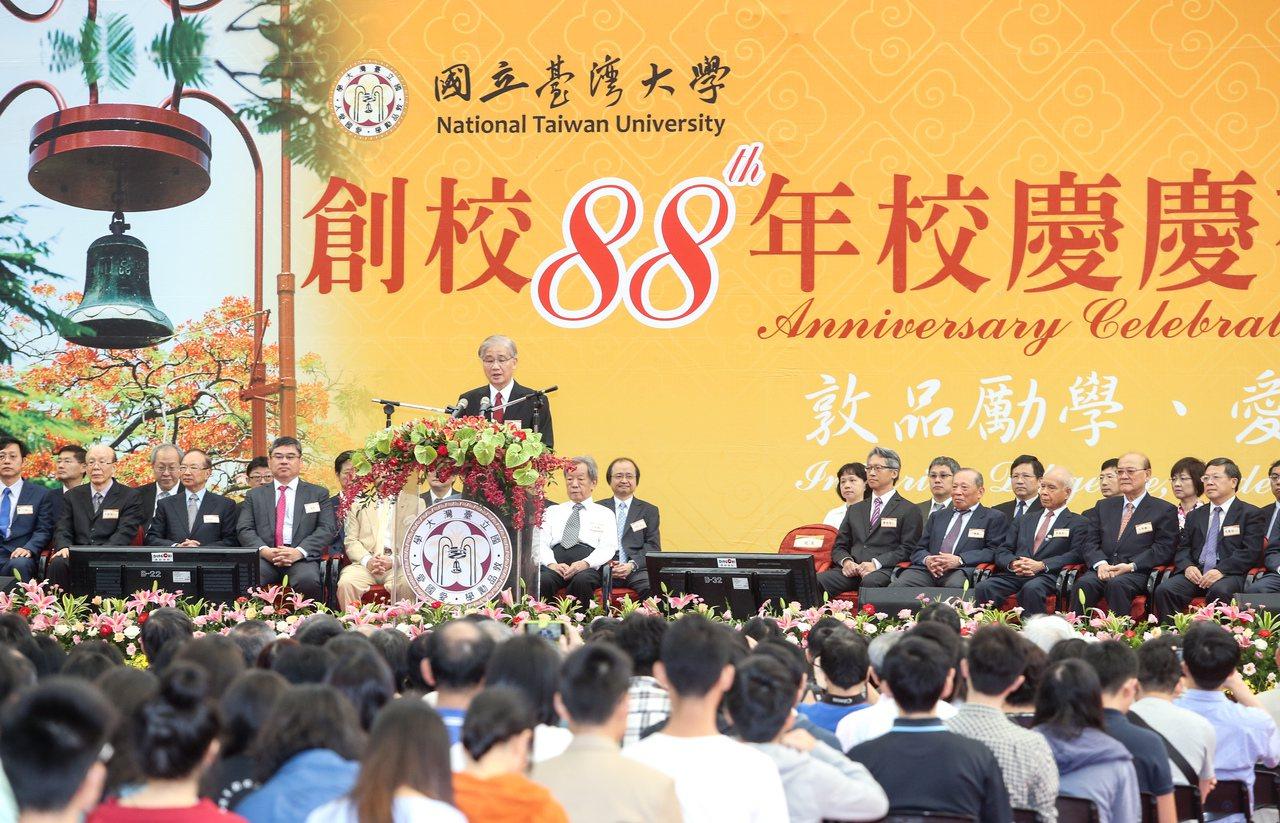 台灣大學慶賀創校88年,早上在台大體育館舉辦校慶慶賀大會,約請國內外各地校友,並...