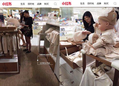 陳妍希日前宣布懷孕後,就專心在家待產。仍對寶寶性別保密到家的她,日前被網友目擊她逛嬰兒用品店,還看到她挑著寶寶的衣服,寶寶的性別疑似意外被洩漏,外界紛紛熱議。有網友8月份在大陸北京的某百貨公司巧遇陳...