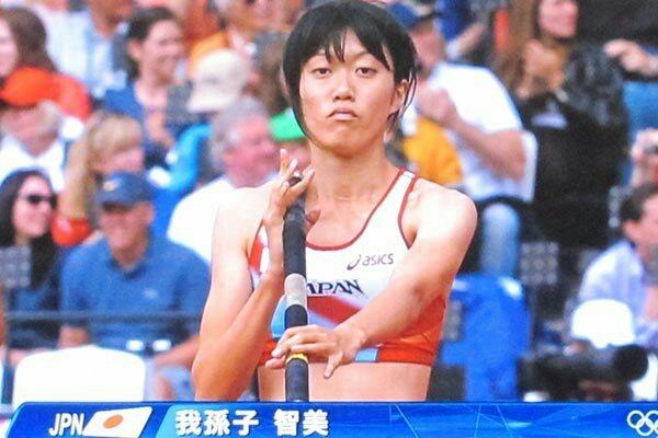 有網友舉例日本特殊姓氏。 圖擷自PTT
