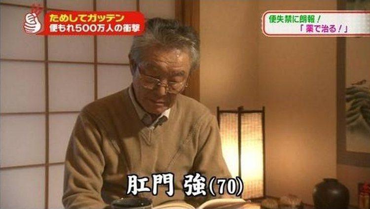 網友在PTT上討論日本特殊姓氏。 圖擷自PTT