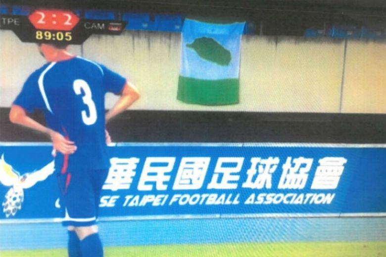 在今年6月2日,台灣足球代表隊在迎戰柬埔寨的賽事上,也才因為場邊出現具有台獨象徵的旗幟,導致亞足聯對台灣祭出罰款。 圖/中華足球協會提供