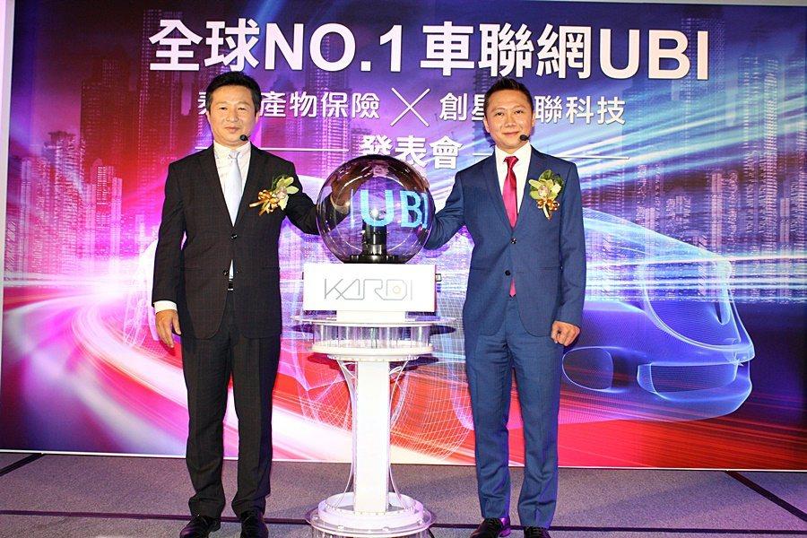 創星物聯科技總經理林俊彥(右)與泰安產物保險總經理陳嘉文(左)。 記者林和謙/攝影