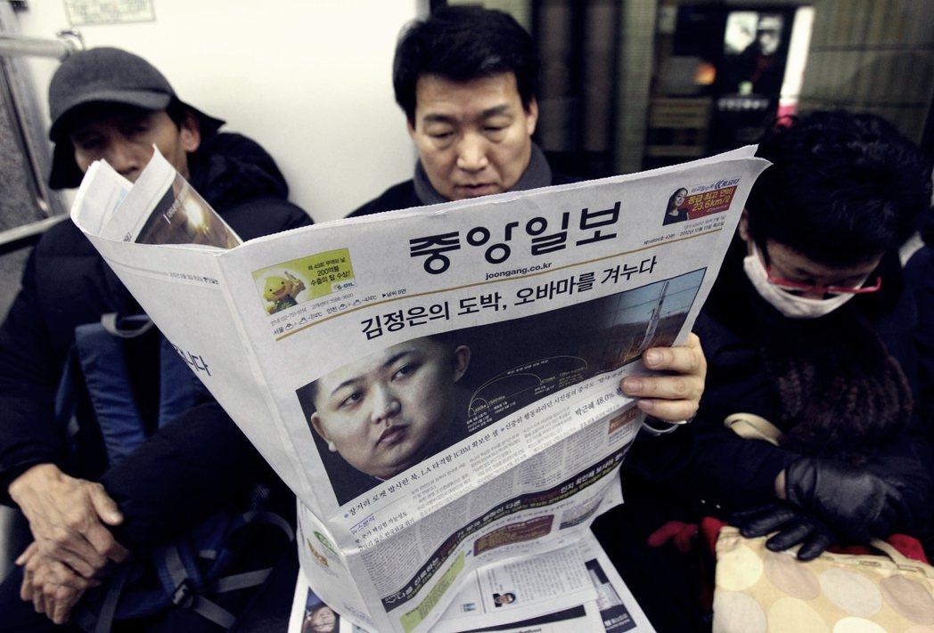 JTBC的母公司,是由三星集團於1965年成立的《中央日報》。圖為2012年12...