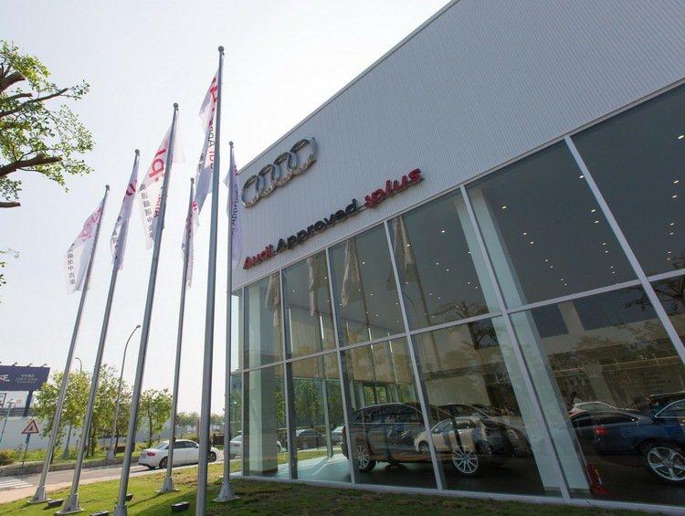 全台最大Audi Approved:plus展間,奧迪嚴選中古車台中南屯展示中心正式啟用。圖/台灣奧迪提供