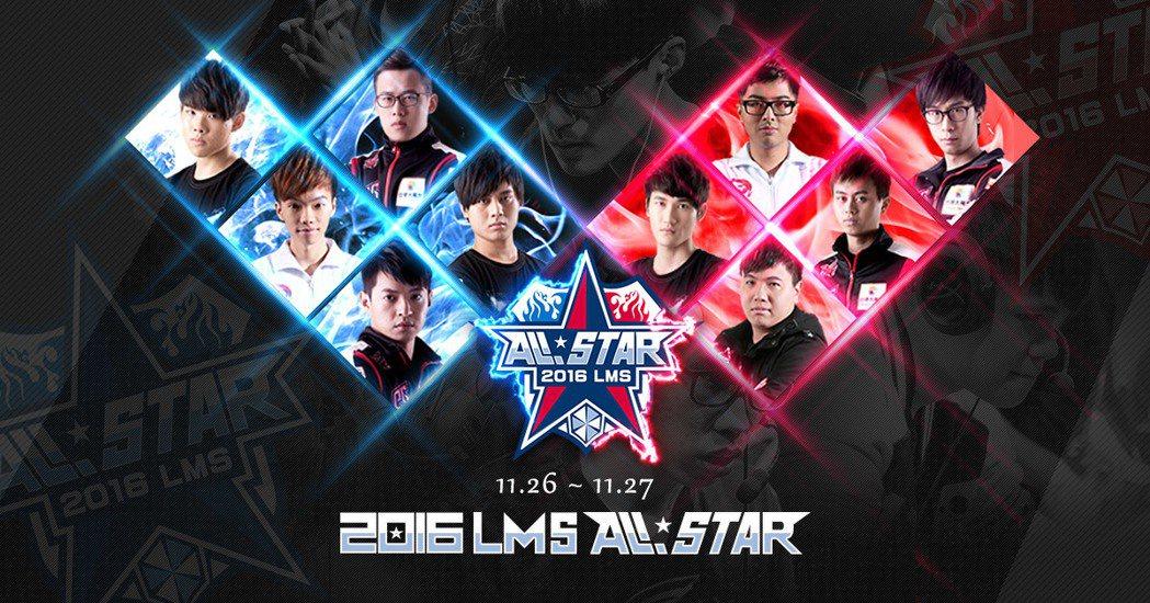 強度破表的 LMS 明星大集合,玩家千萬不要錯過《英雄聯盟》LMS 2016 明...