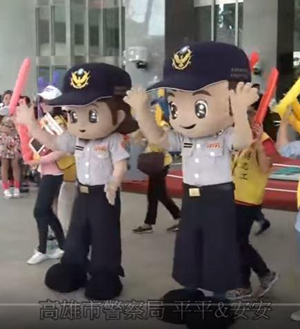 圖片來源/ 【里報.tw】t