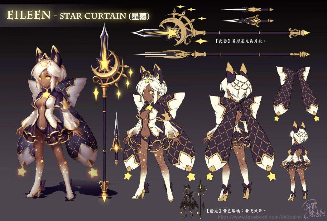 最佳創意獎:《EILEEN-Star Curtain (星幕)》。