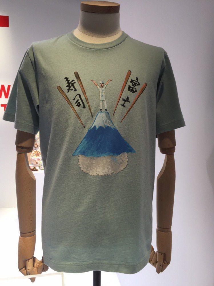 NIGO與日本藝術家聯名合作設計UT,廣受喜愛。記者陶福媛/攝影