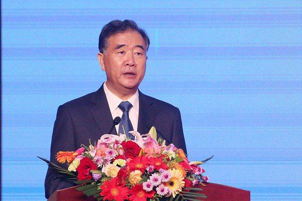 川普上任 汪洋:中美將持續合作