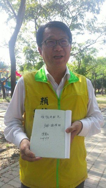 台南市副市长颜纯左。图/颜纯左提供