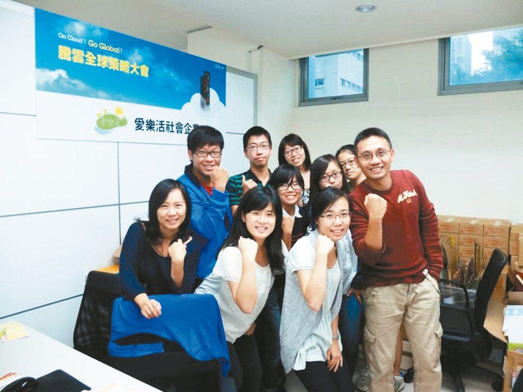 張佑輔(右一)辭掉年薪百萬工作,與太太黃海琳(左一)共同創辦「愛樂活社會企業」。...