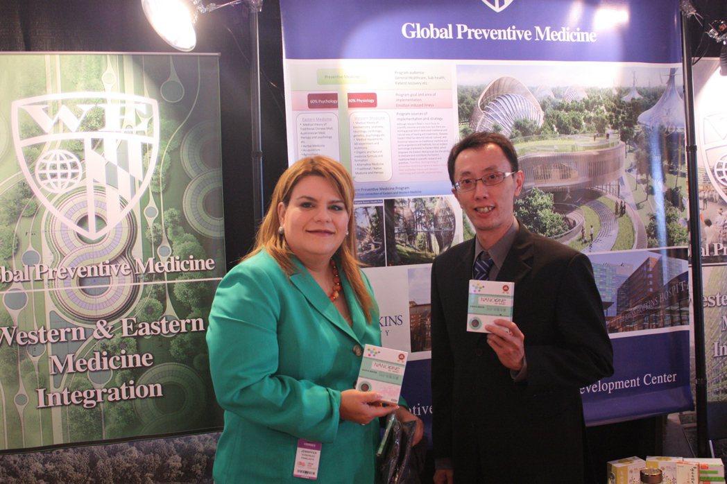 此次約翰霍普金斯大學全球預防醫學研發會議上,也吸引不少名人到場,就連美國波多黎各...