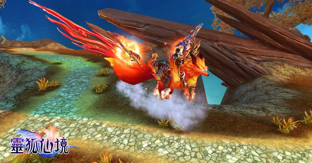 《靈狐仙境》飛行畫面。