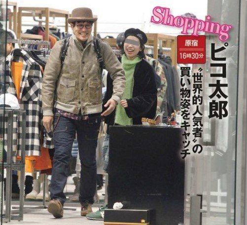 PIKO太郎被雜誌拍到逛街中。圖/翻攝自推特
