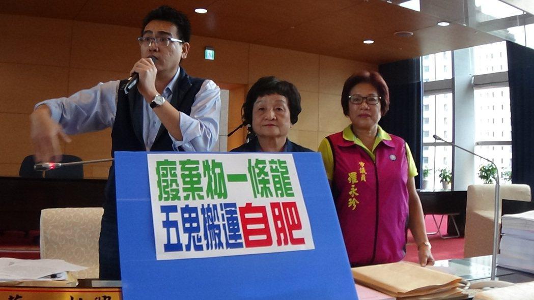 台中市議員蘇柏興(左)痛批「廢棄物一條龍」壟斷,處理收費不斷漲讓醫院、小吃和攤商...