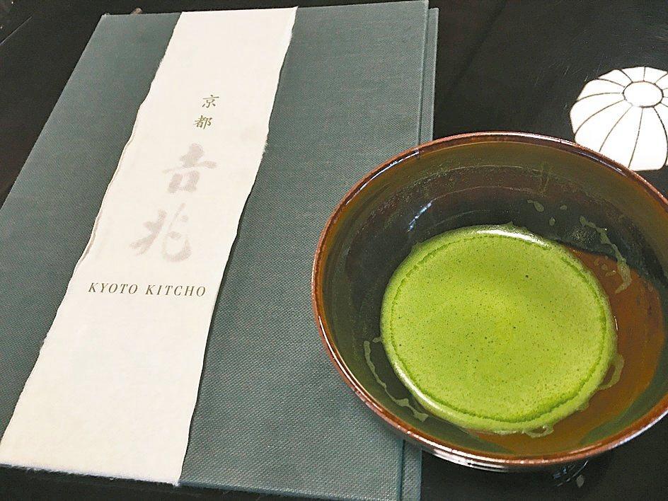 米其林三星吉兆嵐山本店是日本人一生必吃的懷石料理名店。 圖/有行旅提供