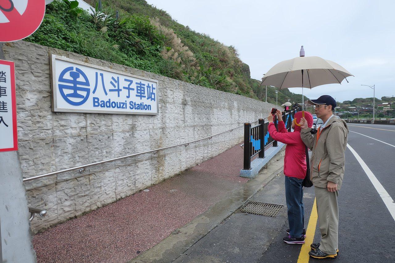 八斗子車站即將啟用,未避免屆時吸引過多人潮造成交通紊亂,同時維護遊客安全,車站周...