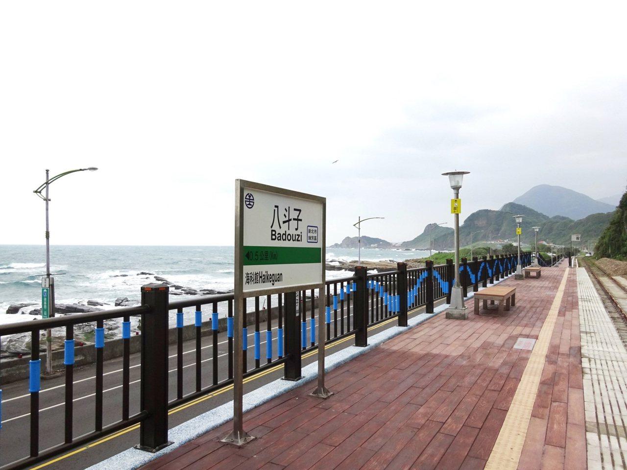 台鐵八斗子車站12月初啟用(台鐵提供照片)