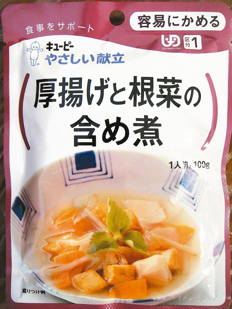日本介護食品:「容易咀嚼」的炸豆腐蔬菜煮物。 李燕茹/提供