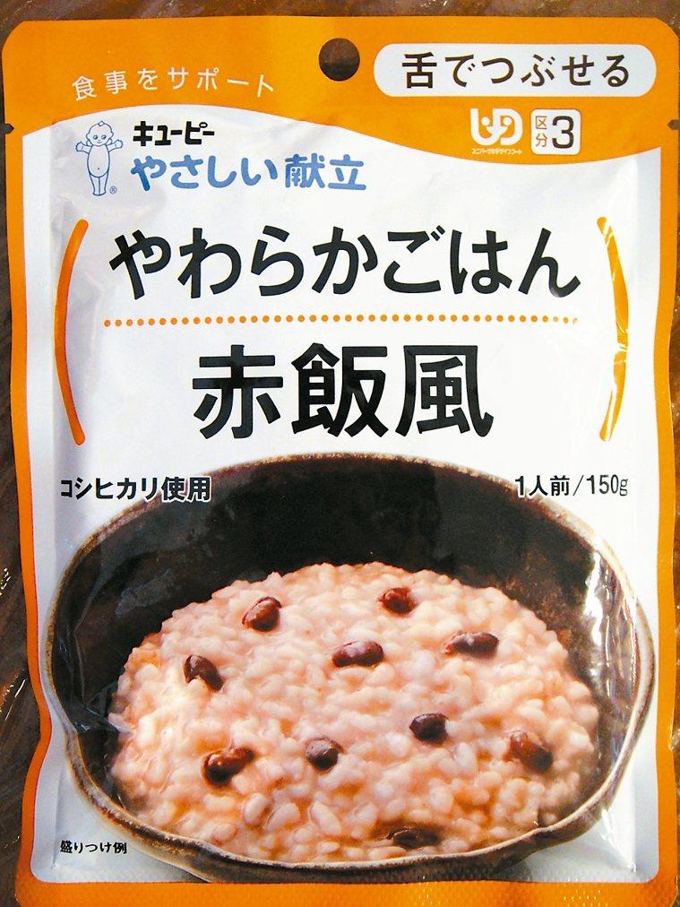 日本介護食品:「舌頭可以輕易壓碎」的紅豆飯。 李燕茹/提供