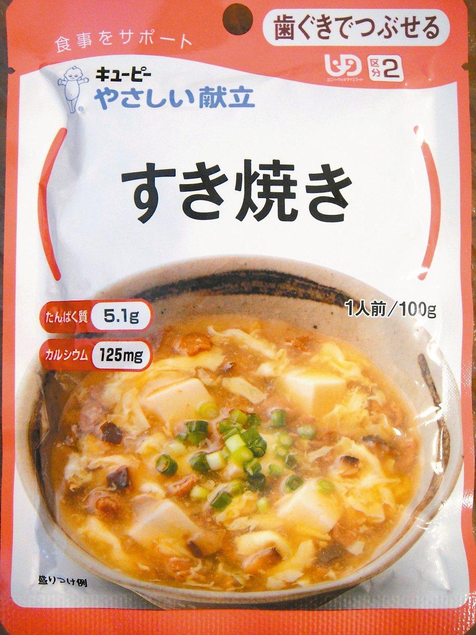 日本介護食品:「以牙齦可輕易壓碎」的壽喜燒。 李燕茹/提供