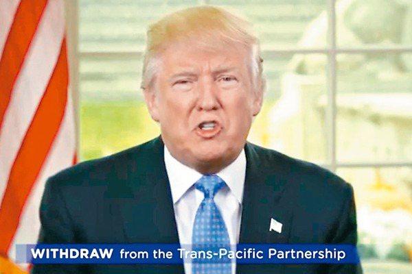 川普保護主義讓TPP垂危 台灣該怎辦?