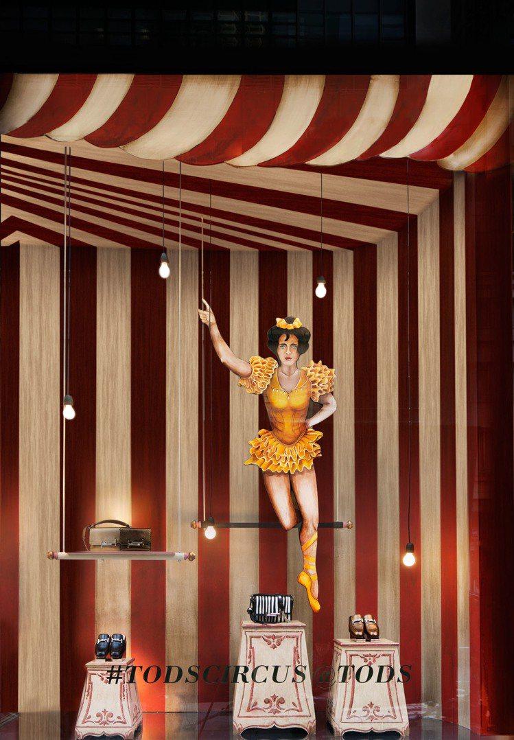 丹特法拉提以名導費里尼為靈感,替TOD打造了具馬戲團氛為的節慶櫥窗。圖/TODS...