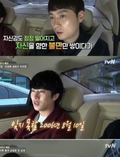Super Junior金希澈和BUZZ閔慶勳近日聯手推出了新歌《Sweet Dream》,還一起出演了昨晚(11月22日)播出的 tvN 綜藝節目《TAXI》,言談直白坦誠,也讓人感受到他們的深厚...