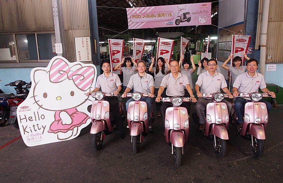 從11月23日起配合Hello Kitty J-bubu出車典禮,首批限量的He...