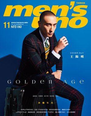 圖/men's uno雜誌提供