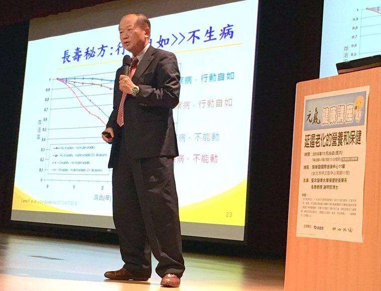 台北醫學大學保健營養學系名譽教授謝明哲分享「延緩老化的營養與保健」之道。記者江慧...