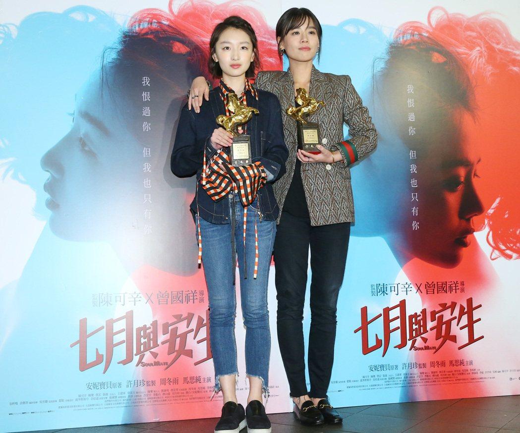 本屆金馬獎雙影后周冬雨(左)和馬思純開心慶功。記者王騰毅/攝影