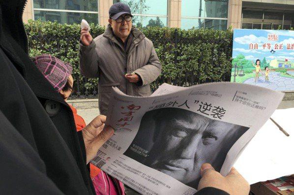 川普撒手 換中國「主管世界」?