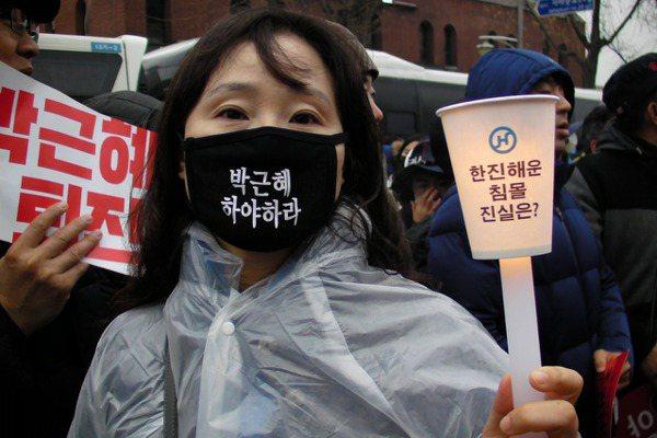 韓在野3黨 將擬訂統一彈劾總統決議草案