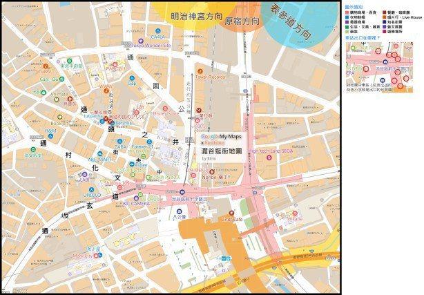 (地圖來源:Google My Maps、Klein)