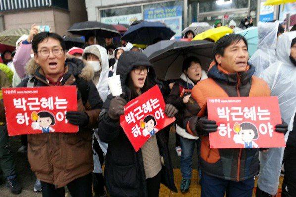 南韓執政黨 決定啟動對黨員朴槿惠懲處程序