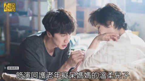 亞洲王子李光洙很威,廣告一支接一支的拍耶~現在同時有2部戲在ON檔中,在心裡的聲音裡有大尺度演出!