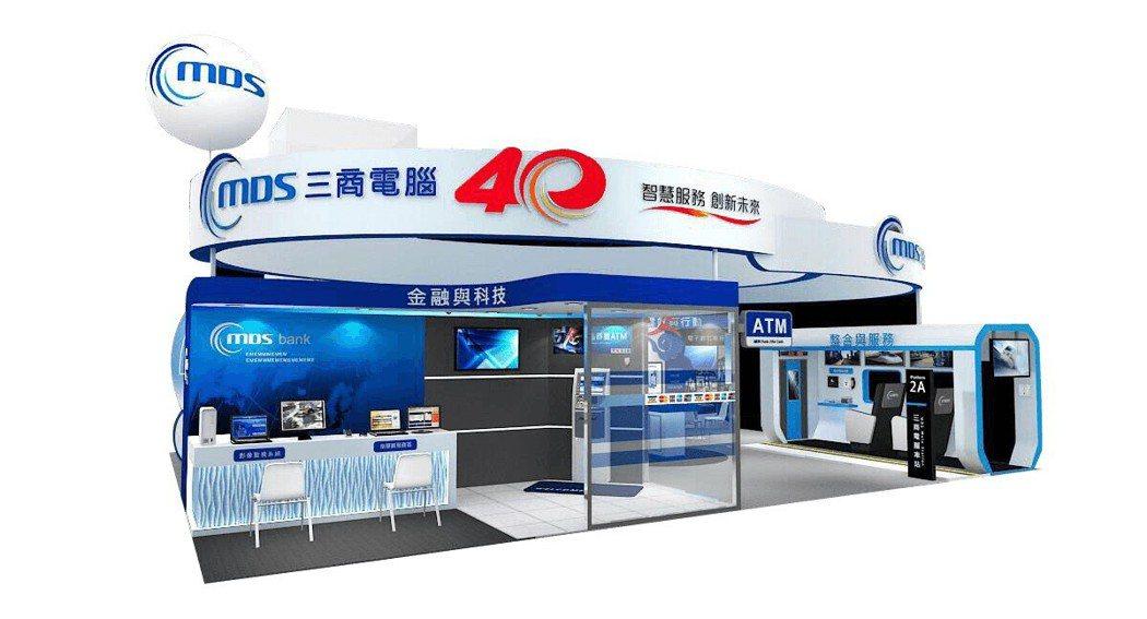 三商電腦40週年慶 圖/三商電腦 提供