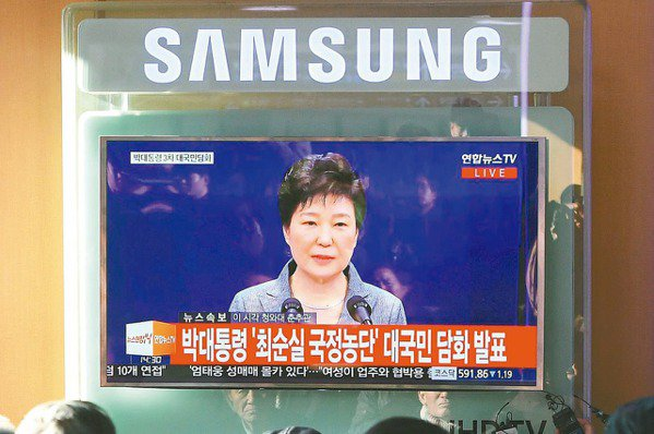 「朴有條件下台」韓國朝野各有盤算