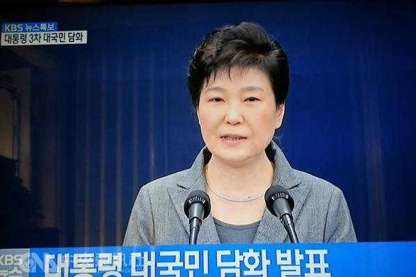 彈劾朴槿惠 韓執政黨非主流意見分歧