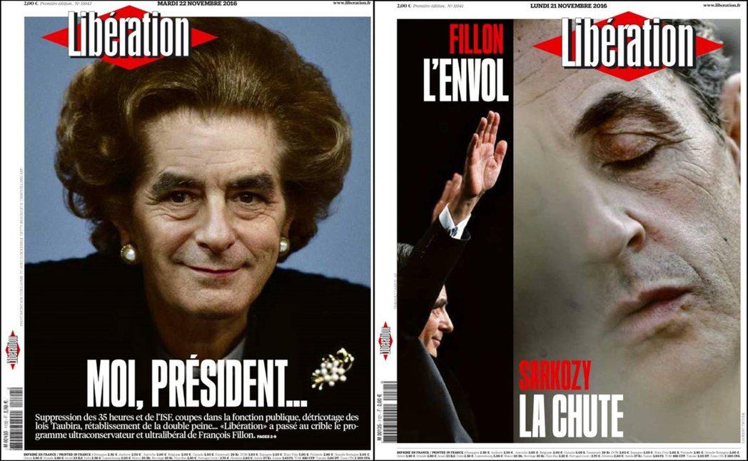 左為《解放報》11月22日頭版,將英國已故首相柴契爾夫人的頭髮修圖到泛右派總統候...