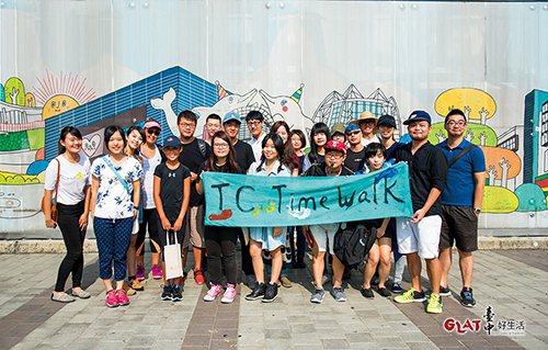 年輕的徐銘遠和他的夥伴成立「TC Time Walk台中時空漫步」。